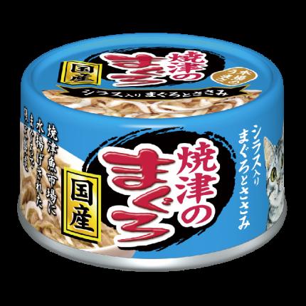 Консервы для кошек AIXIA «Yaizu-no-Maguro», тунец, куриное филе и ширасу 70г
