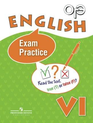 Английсикй Язык. тренировочные Упражнения для подготовки к Огэ
