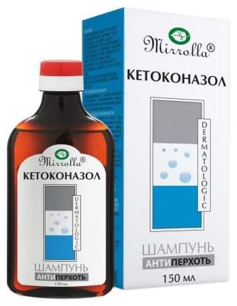 Шампунь Mirrolla Кетоконазол 150 мл