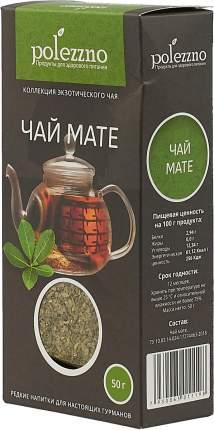 Чай мате 50 г