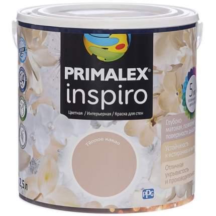 Краска для внутренних работ Primalex Inspiro 2,5л ТеплыйКакао, 420193