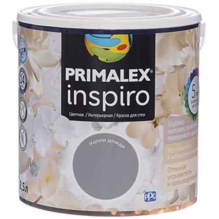 Краска для внутренних работ Primalex Inspiro 2,5л Капли Дождя, 420113