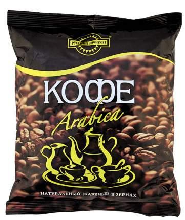 Кофе в зернах Русский Продукт высший сорт арабика фольга 500 г