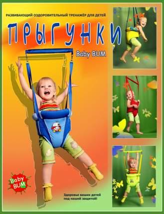 Прыгунки детские Baby Bum Прыгунки №2