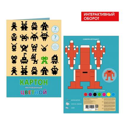 Картон цветной мелованный (А4, 7л, 7цв), ЦКМ77427