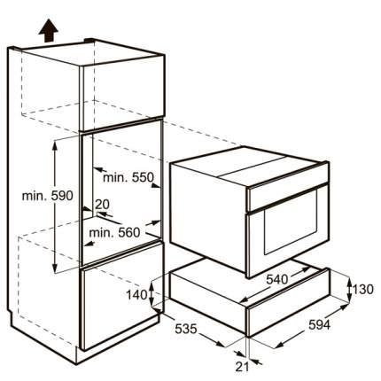 Встраиваемый подогреватель для посуды Electrolux EED14700OV