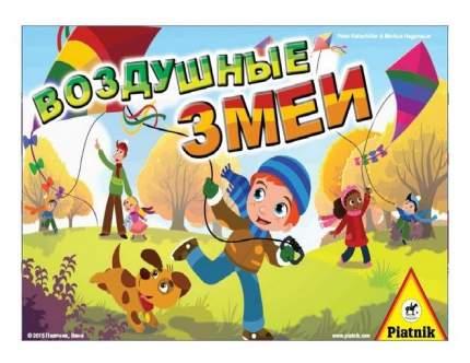 Настольная игра Piatnik Воздушные змеи