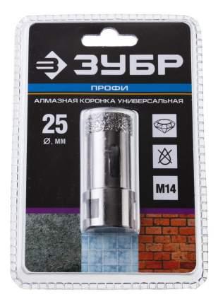 Алмазная коронка для угловых шлифмашин Зубр 29865-25