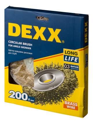 Дисковая кордщетка для угловых шлифмашин DEXX 35101-200
