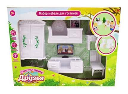 Набор мебели ABtoys Счастливые друзья для гостиной pt-00454