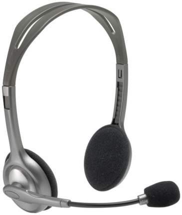 Гарнитура для компьютера Logitech Logitech® Stereo Headset H111 Grey/Black