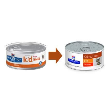 Консервы для кошек Hill's Prescription Diet k/d Kidney Care, свинина, 12шт, 156г