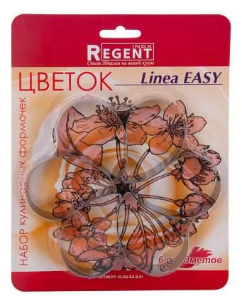 Набор кулинарных форм Regent inox 93-SS-EA-S-01