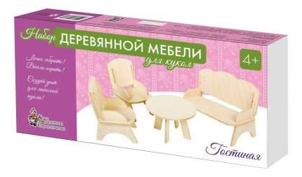 Мебель для кукольного дома Десятое Королевство Гостиная