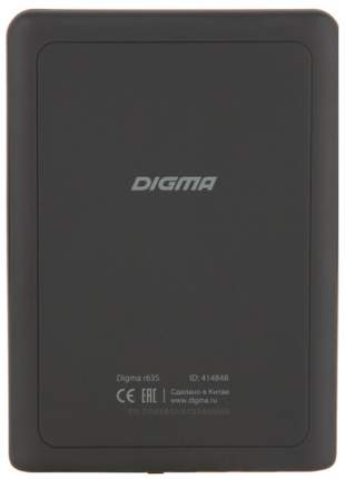 Электронная книга Digma R63S E-Ink Темно-серый