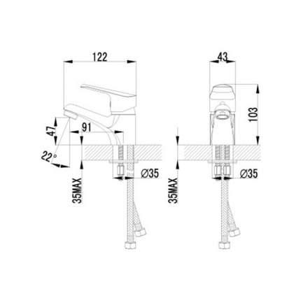 Смеситель для раковины LEMARK Partner LM6556C хром