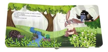 Книжка Step Puzzle Заяц-Хваста