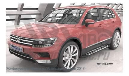 Порог-площадка Can Otomotiv для Volkswagen Tiguan 2017- VWTI.53.3940