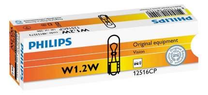 Лампа PHILIPS Vision 1,2W w2x4.6d 12516CP