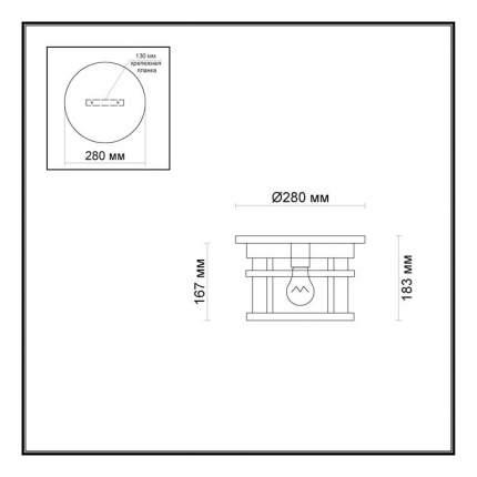 Потолочный светильник Odeon Light Odeon Light Virta 4044/1C