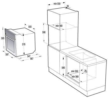 Встраиваемый электрический духовой шкаф Gorenje BO627E10X Silver/Black