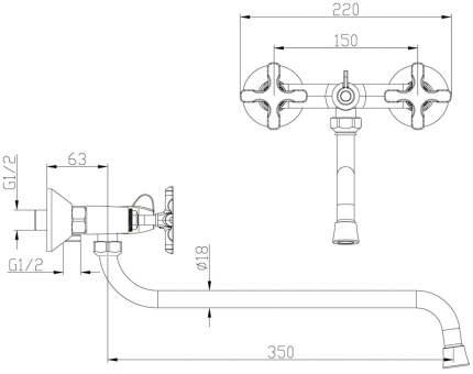 Смеситель для ванны LEMARK Duetto LM5751C хром