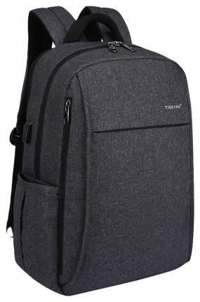 Рюкзак Tigernu T-B3221 темно-серый