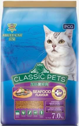 Сухой корм для кошек Classic Pets, морепродукты, 7кг