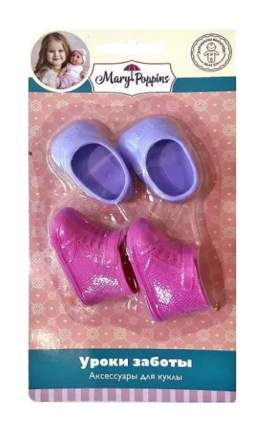 Mary Poppins Набор аксессуаров для кукол Mary Poppins Ботиночки и туфли