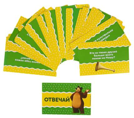 Игра вопрос-ответ Sima-Land Отвечай или выполняй Маша и Медведь