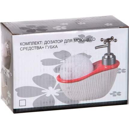 Набор Lefard для ванной и кухни Roni (7х15х15 см)