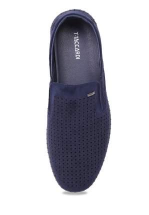 Мокасины мужские T.Taccardi 92706180 синие 40 RU