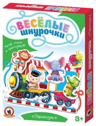 Веселые шнурочки Русский стиль Паровозик 3234