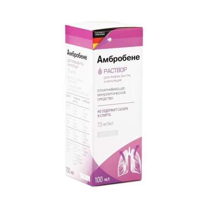 Амбробене раствор 7.5 мг/мл 100 мл