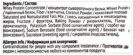 Печенье PureProtein Fuze Cookies 640 г 16 шт. кокос