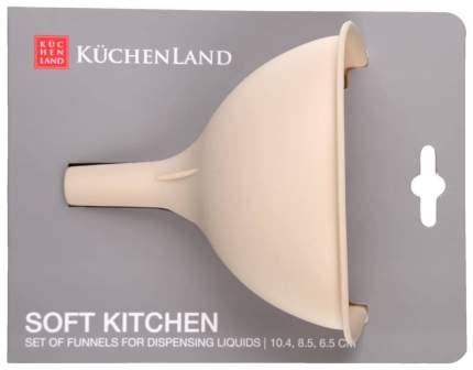 Набор воронок Kuchenland Soft Kitchen 3 шт Бежевый