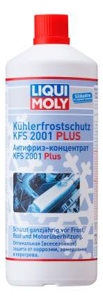 Антифриз LIQUI MOLY KUHLERFROSTSCHUTZ KFS 2001 PLUS Розовый Концентрат 1л