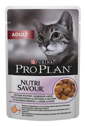 Влажный корм для кошек PRO PLAN Nutri Savour Adult, индейка, 24шт, 85г