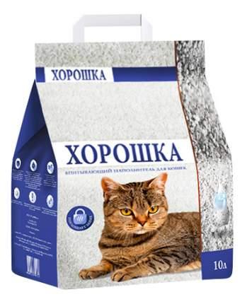 Наполнитель для туалета ХОРОШКА впитывающий 10 л 4 кг