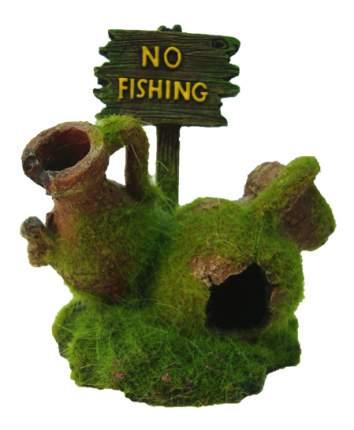 Грот для аквариума МЕЙДЖИНГ АКВАРИУМ Рыбалка запрещена. Кувшины, 10х7х10 см