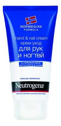 Крем для рук Neutrogena Уход 75 мл