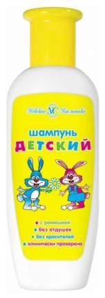 Шампунь детский Невская Косметика 200 мл
