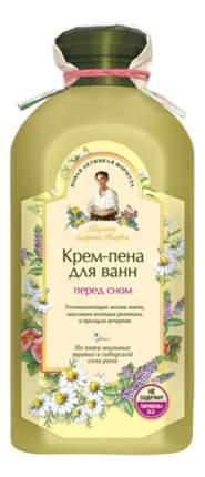 Крем-пена для ванн Рецепты бабушки Агафьи Перед сном 500 мл