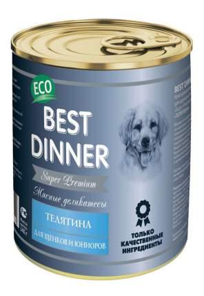 Консервы для щенков Best Dinner Мясные деликатесы, телятина, 340г