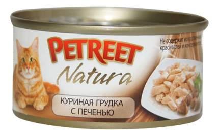 Консервы для кошек Petreet Natura, куриная грудка, печень, 70г