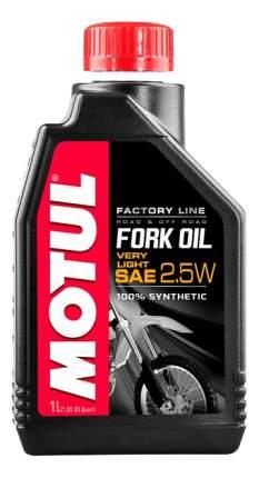 Гидравлическое масло MOTUL 2.5w 1л 105962