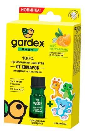 Наклейка на одежду от комаров Gardex Baby экстракт от комаров с наклейками на одежду