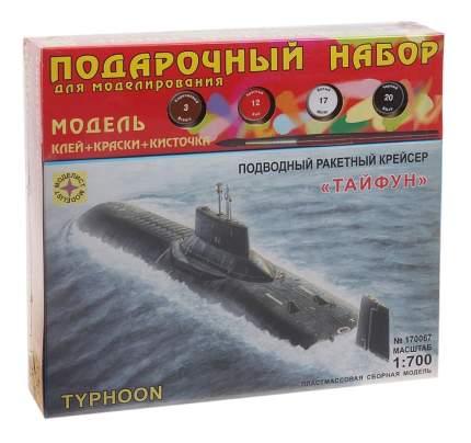 Модели для сборки Моделист Подводный пакетный крейсер Тайфун