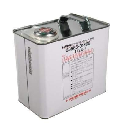 Гидравлическое масло Toyota 2.5л 08886-01805