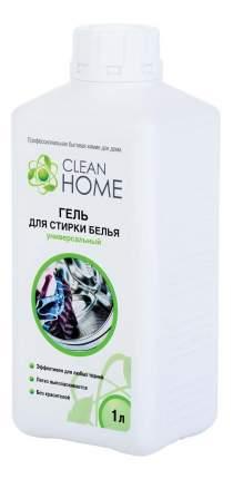 Гель для стирки Clean Home универсальный 1000 мл